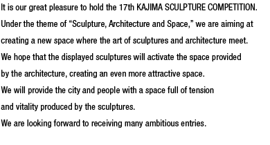 About KAJIMA SCULPTURE COMPETITION