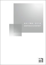 Figure: Cover of Corporate Report