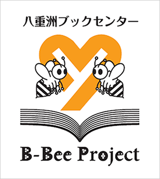 B-Bee projectロゴ