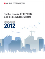 Figure: Cover of Annual Report