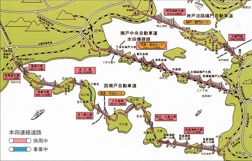 特集:本州四国連絡橋 本四3橋 ... : 地図 中国地方 : すべての講義