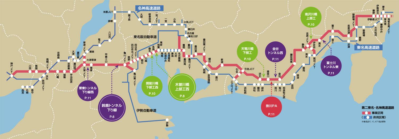 NEXCO西日本 | E1A新名神高速道路 | 道路の概要 | 道 …