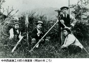 https://www.kajima.co.jp/news/digest/oct_2006/kiseki/image/kiseki02.jpg