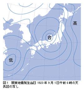 【速報】地震 ->画像>18枚