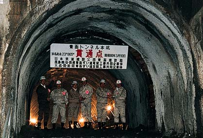 Kajima played an important role in the construction of the Seikan Tunnel, which links Honshu and Hokkaido (1988).