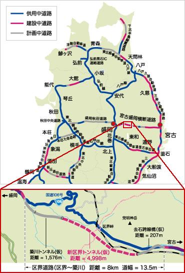 新区界トンネル工事   東日本大...