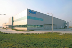 Santen Pharmaceutical Co., Ltd.
