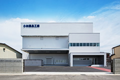 Kobayashi Pharmaceutical Industries,Ltd.