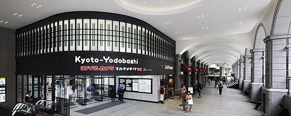 京都 ヨドバシ